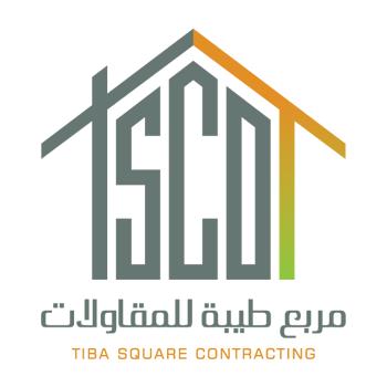 contracting company logo design prolines