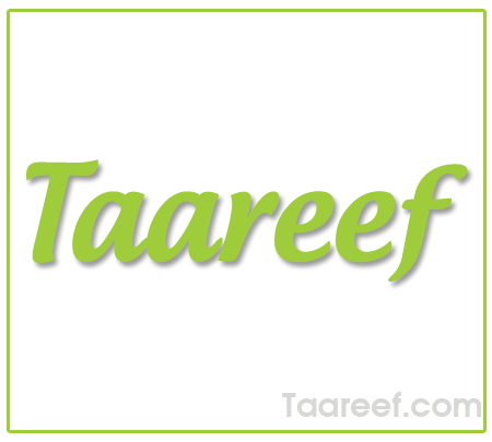Taareef-com-domains-for-sale-in-Saudi-Arabia