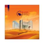 brochure-designs-1