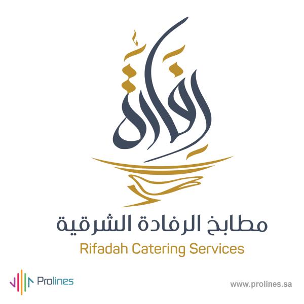 Catering Services Logo Design  Logopik