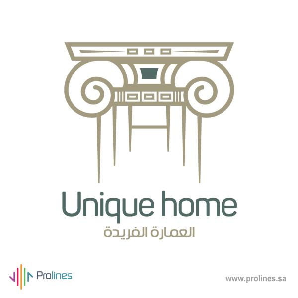 Home Design Logo Part - 15: Logo Design Portfolio. Recruitment ...