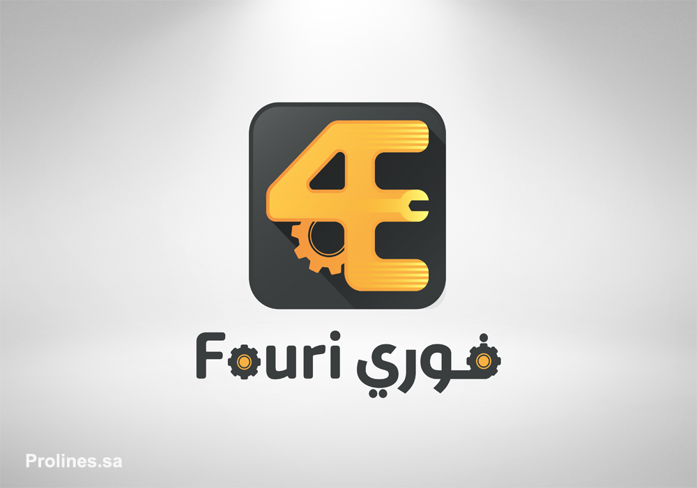 4e-mobile-app-logo-design-saudi-arabia
