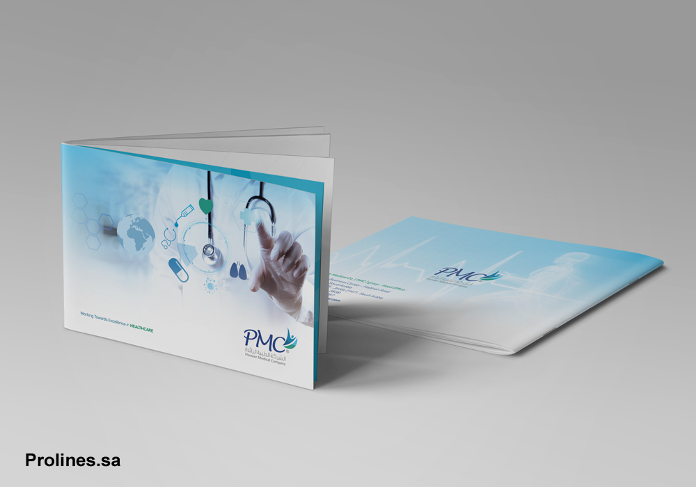 pmc-medical-company-profile-design-jeddah2