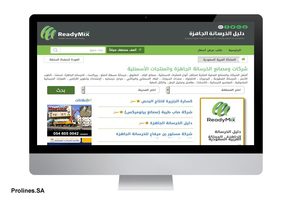 ready-mix-concrete-saudi-arabia-10