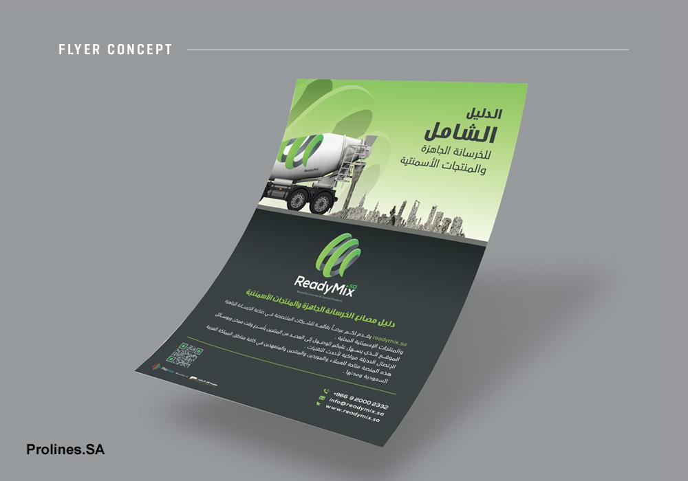 ready-mix-concrete-saudi-arabia-7