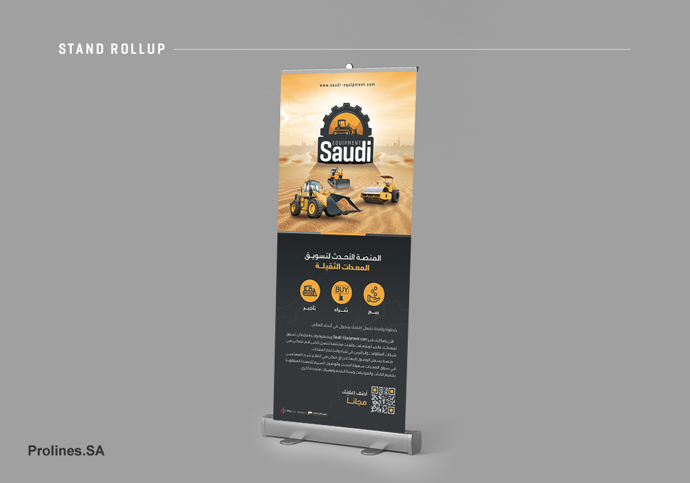 saudi-equipment-prolines-10