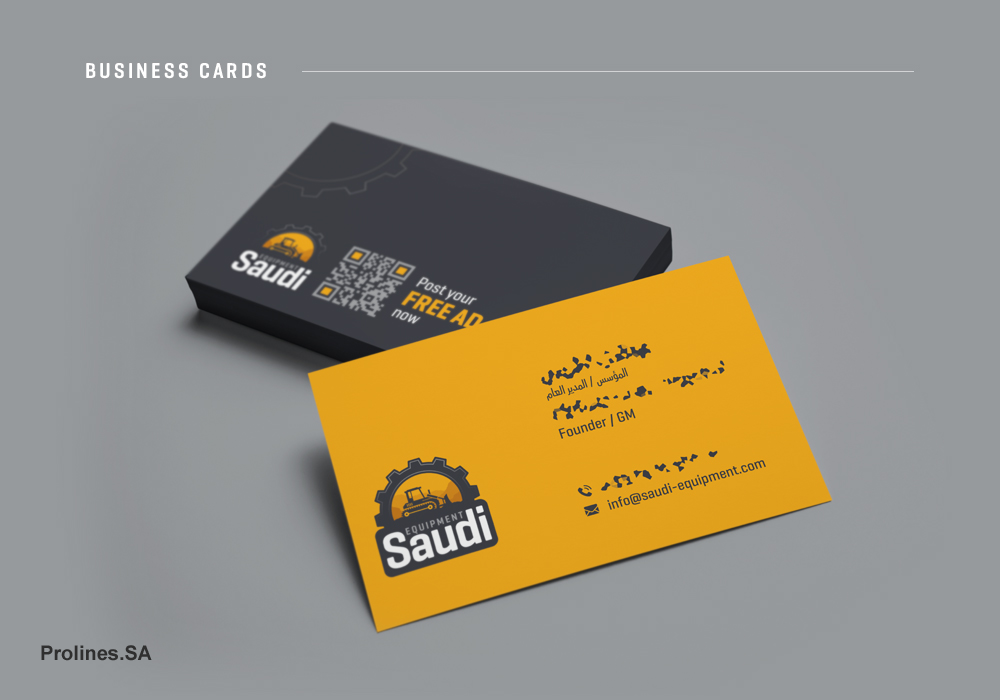 saudi-equipment-prolines-7