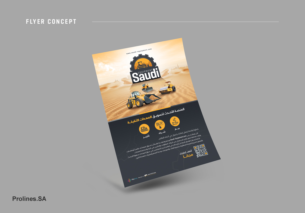 saudi-equipment-prolines-8