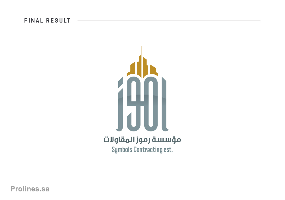 symbols-contracting-company-in-saudi-arabia-5