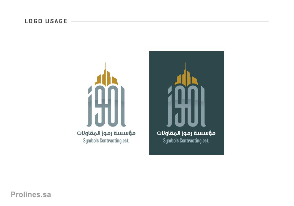 symbols-contracting-company-in-saudi-arabia-6