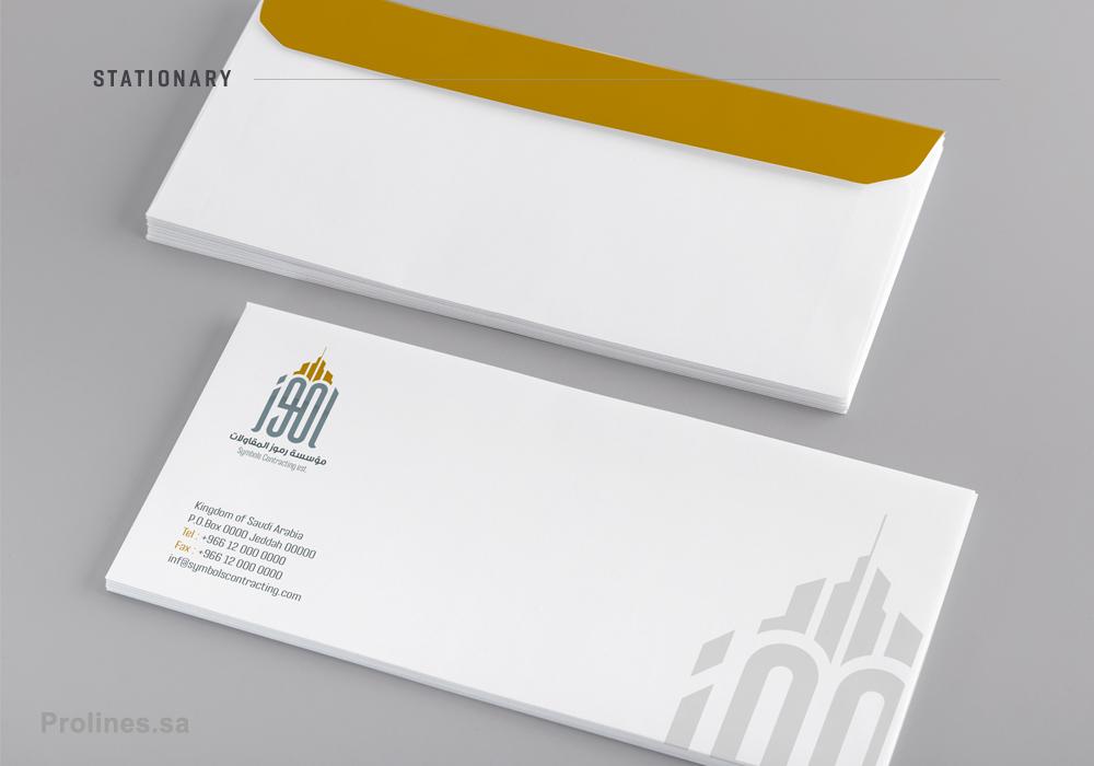 symbols-contracting-company-in-saudi-arabia-8