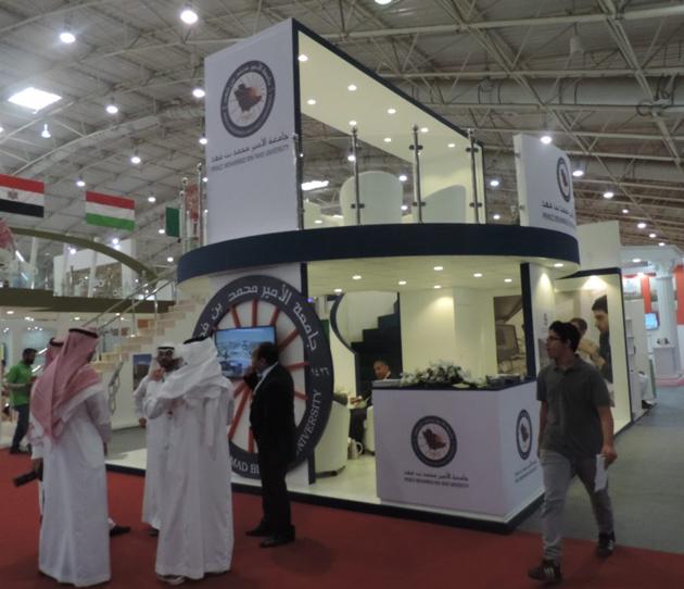 Exhibition Stand Builders In Saudi Arabia : Best exhibition design stand builders services in jeddah