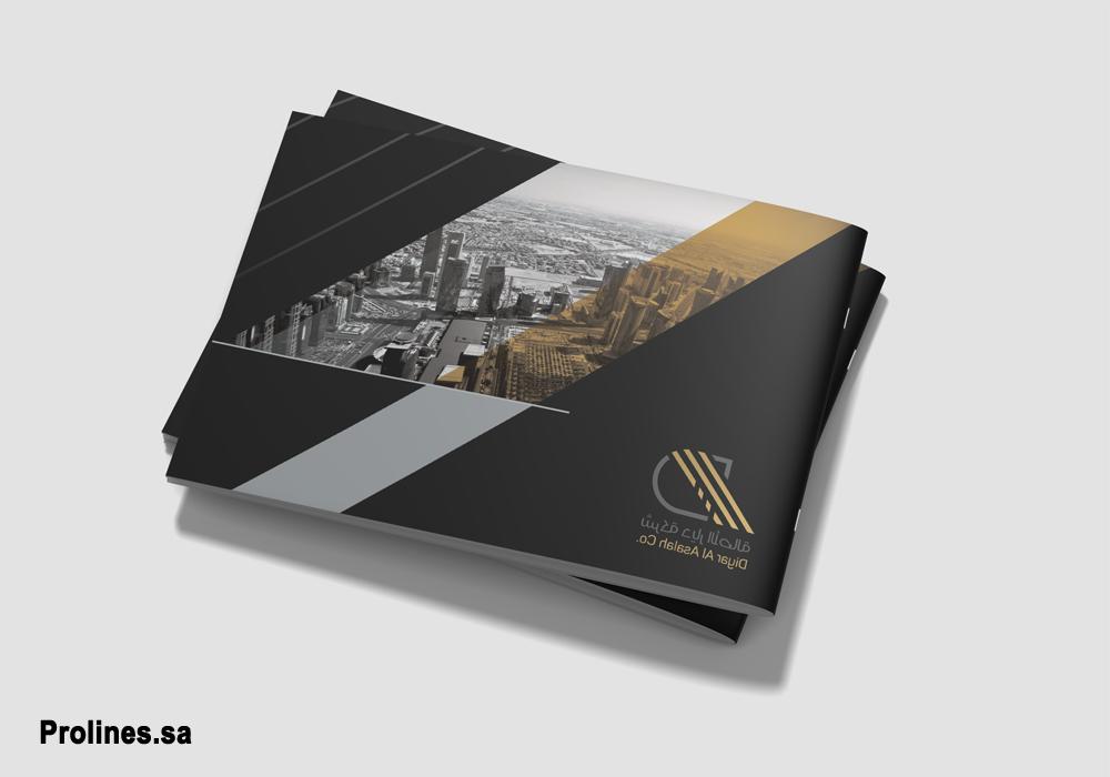 diyarsco company profile design in jeddah prolines. Black Bedroom Furniture Sets. Home Design Ideas