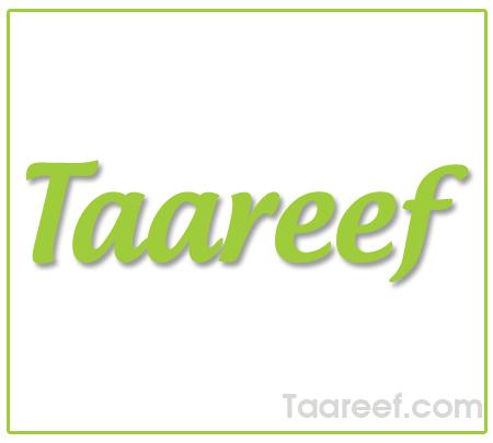 Taareef-com-domains-for-sale-in-Saudi-Arabia