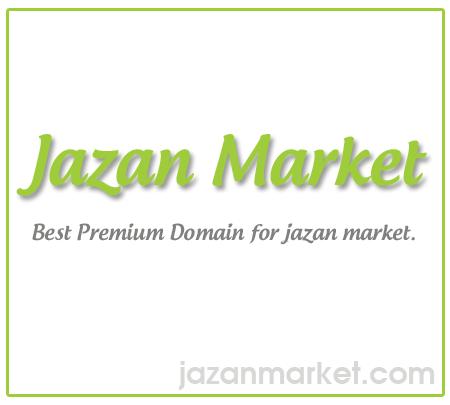 best-premium-domain-for-jazan-market-com